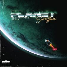 "Stream 10k.Caash's New Project, ""Planet Swajjur"""