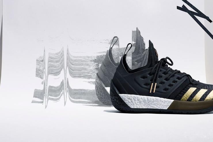 Adidas Introduces Four New Harden Vol. 2 Colorways d8f0f1611
