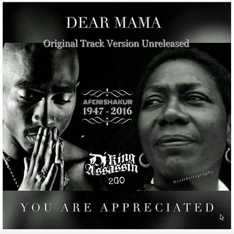 Tupac - Dear Mama (Original Version) Feat  Yo-Yo